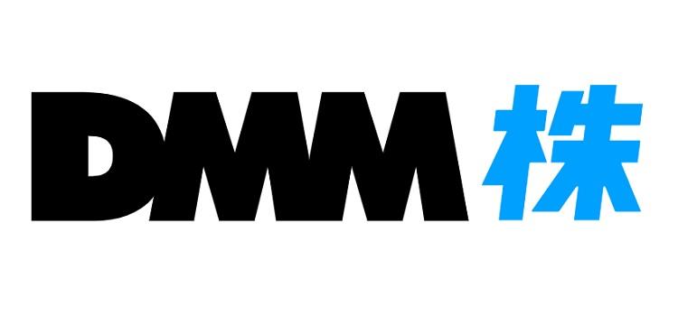 DMM株イメージ